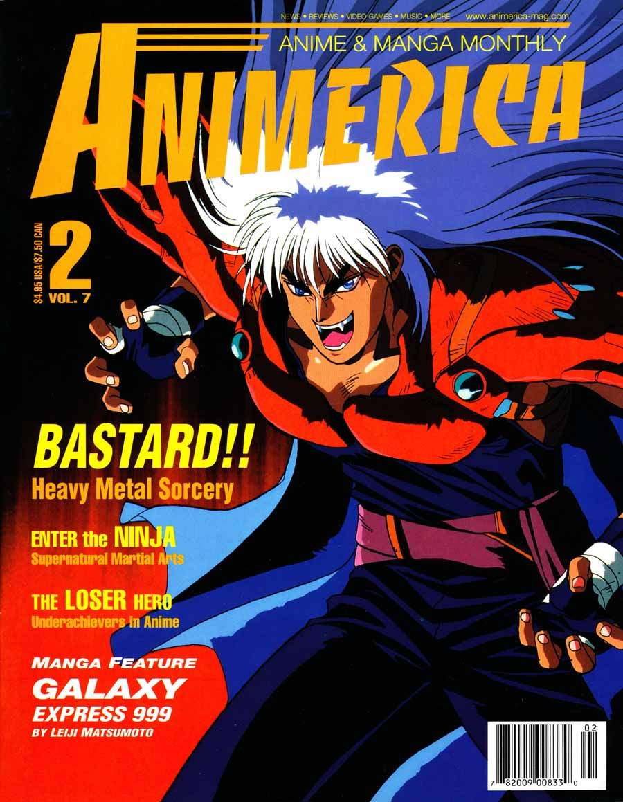 Animerica_bastard-anime-Feb-1999