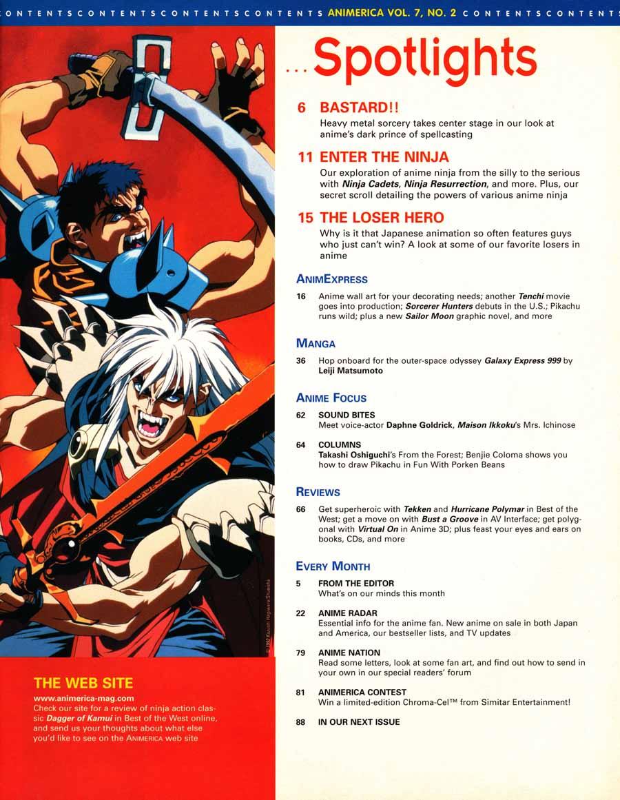 Bastard!!!_anime-contents-Animerica-Feb-1999-cover