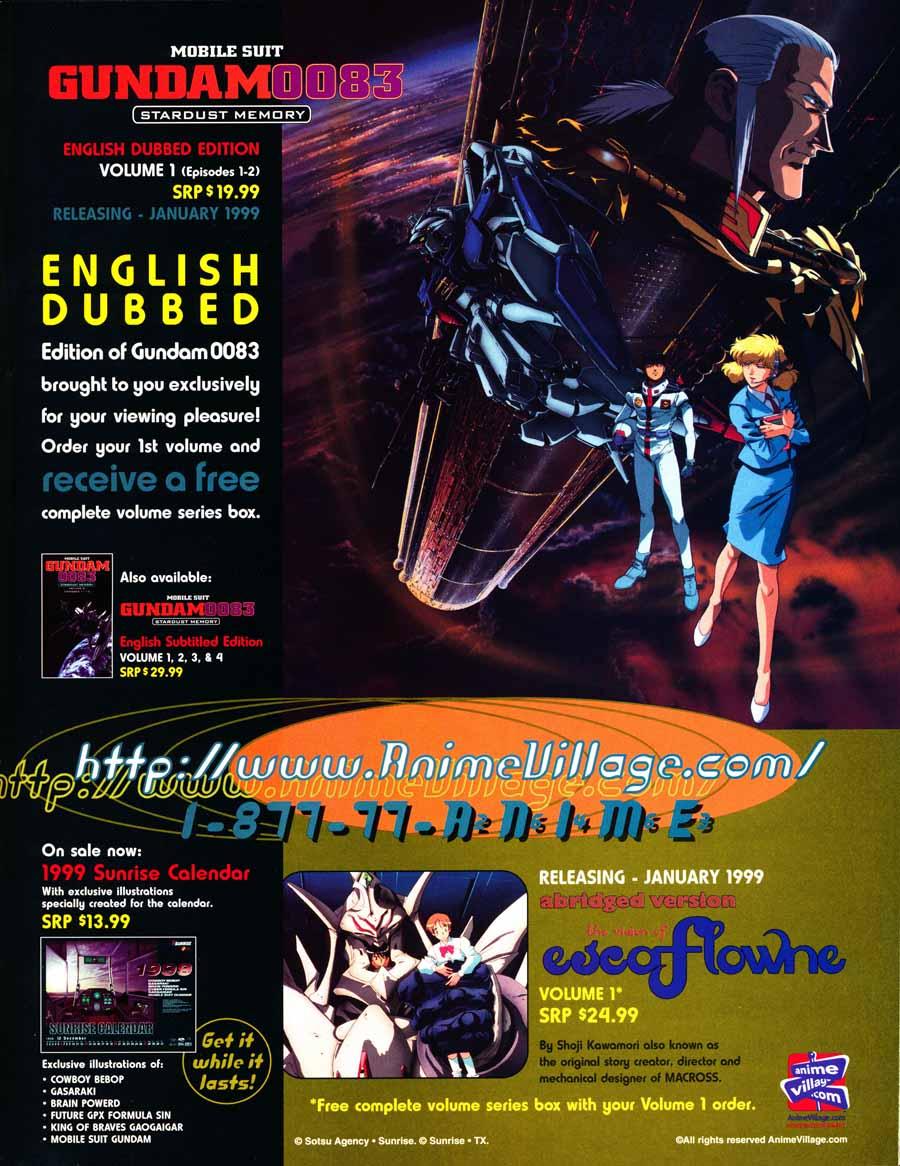 Gundam-0083-escaflowne