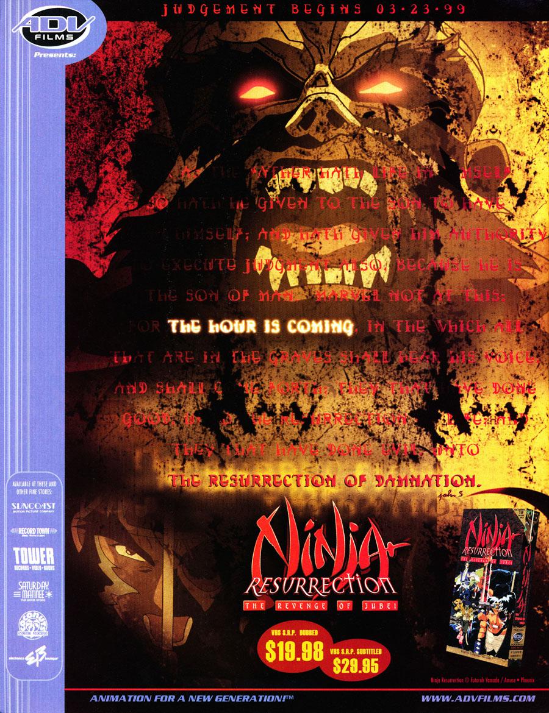 Ninja-resurrection
