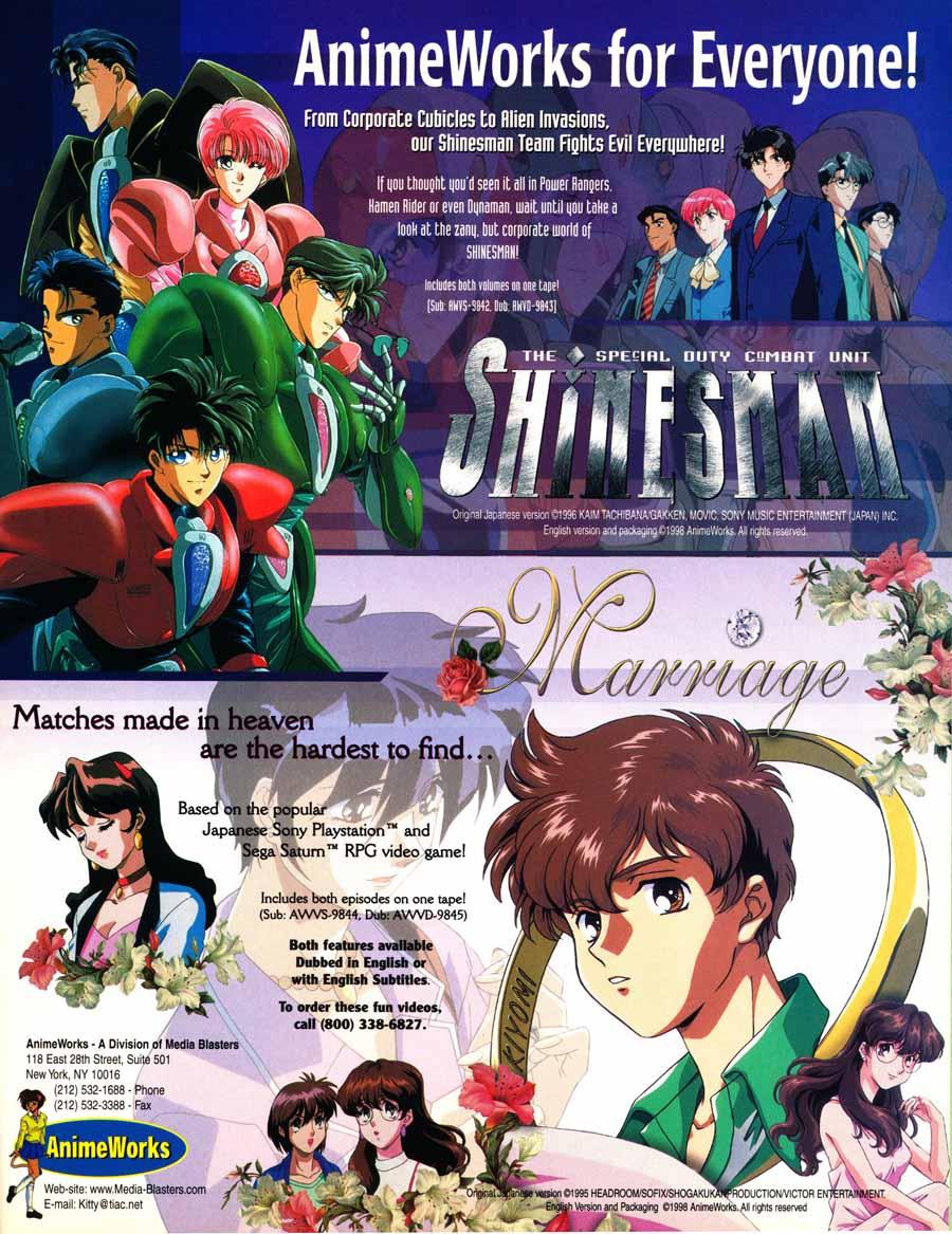 Shinesman-marriage-anime