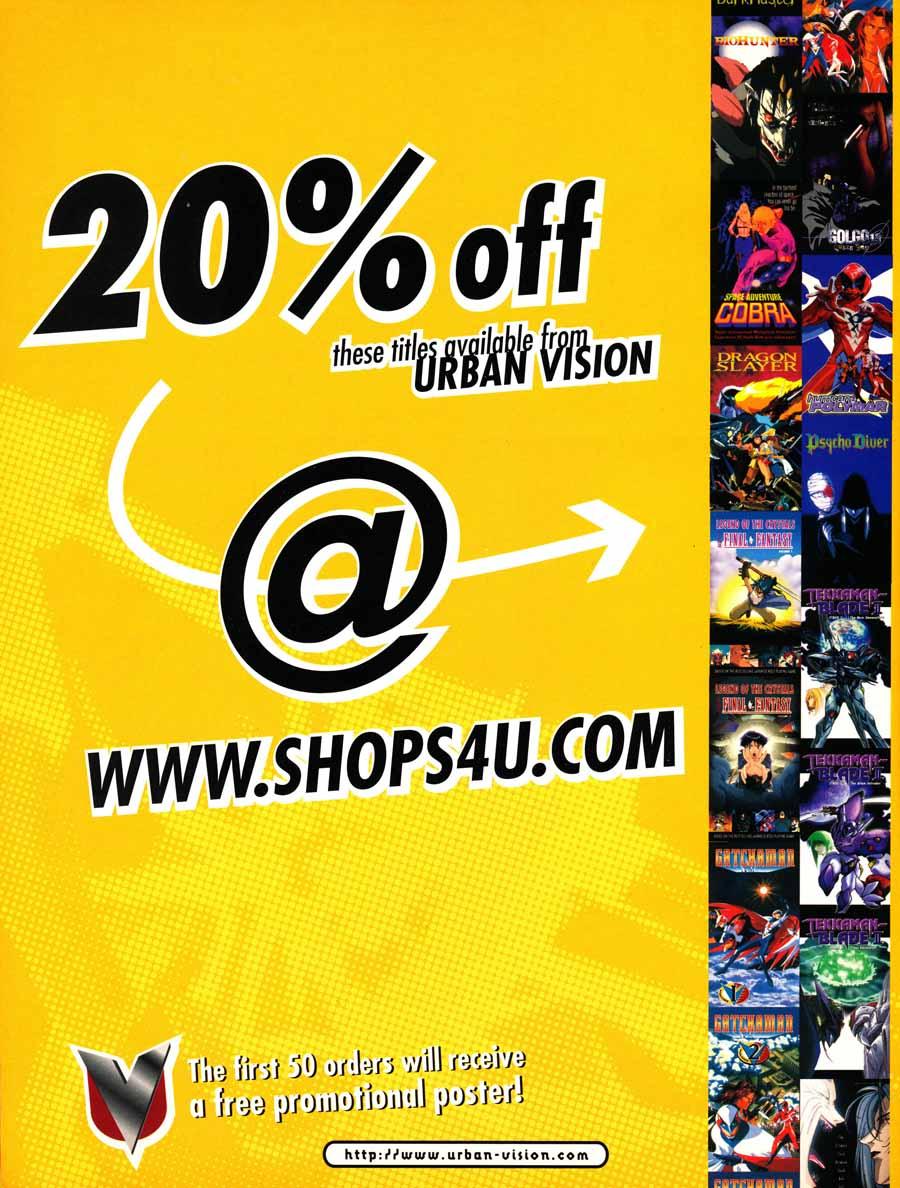 UrbanVisionStore