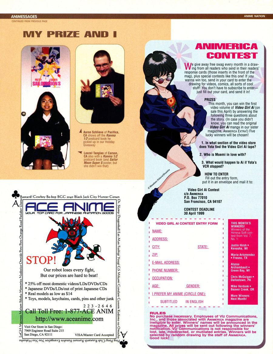 animerica-prize-contest