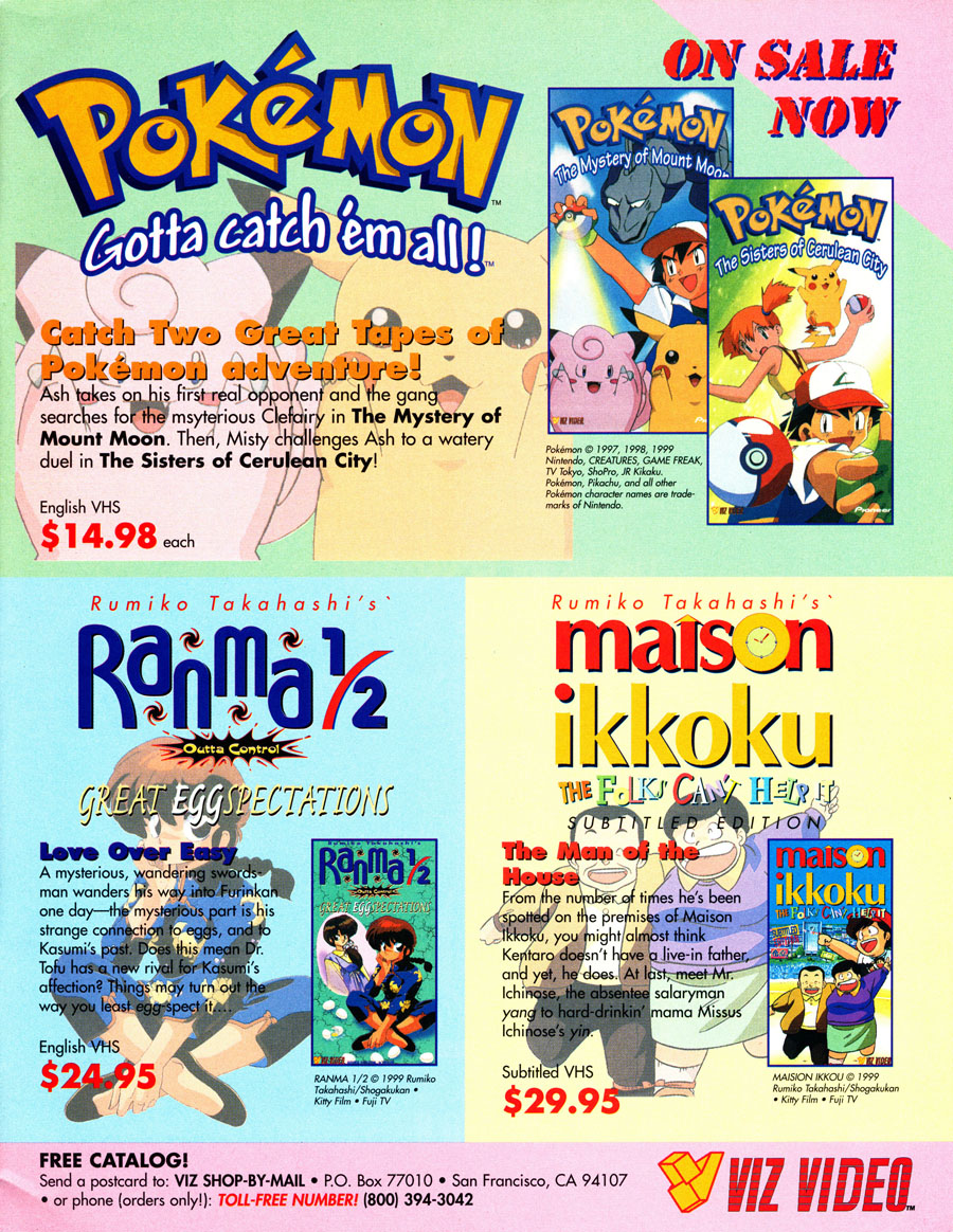 pokemon-anime-gotta-catch-em-all-vhs