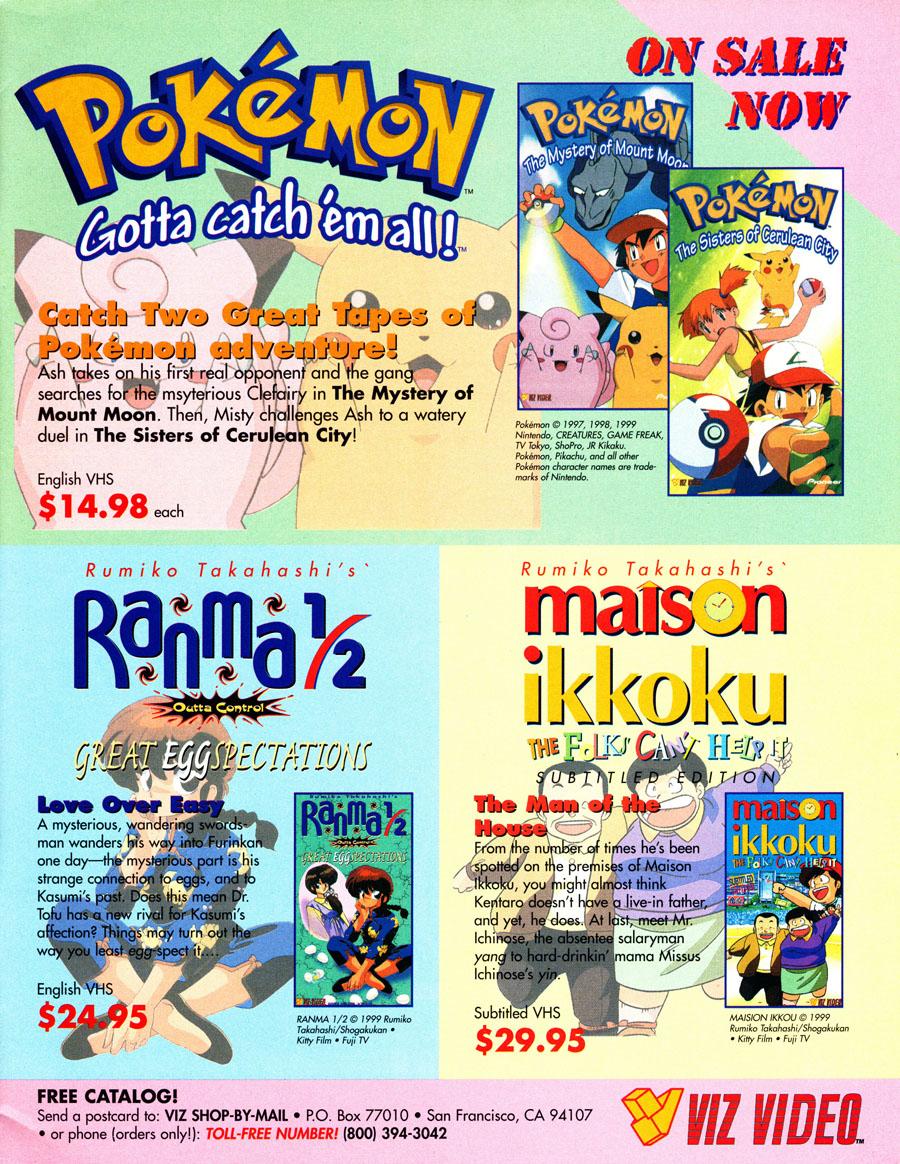 pokemon-anime-gotta-catch-em-all-vhs