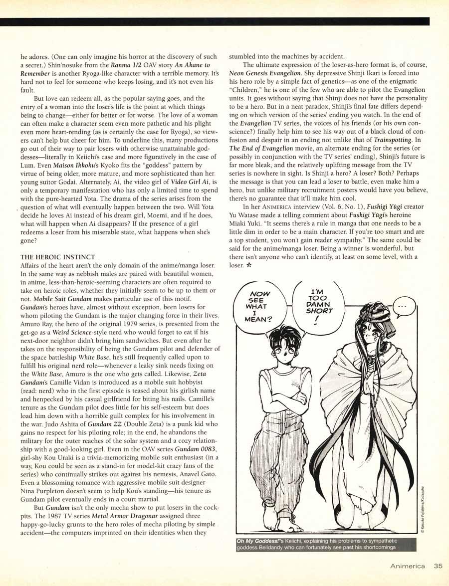 the-loser-hero-in-anime-series-ah-my-goddess