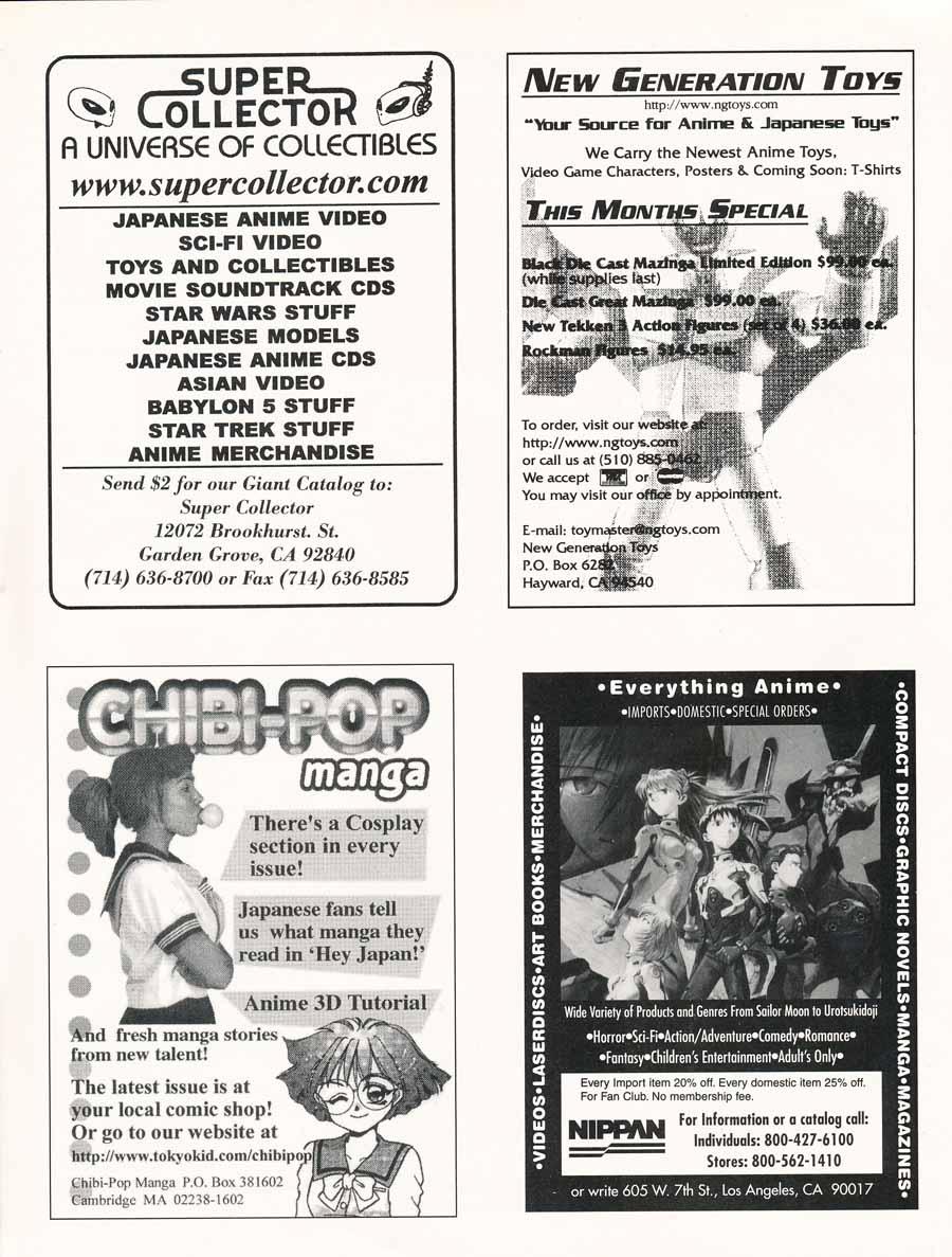 90s-anime-store-retailer-ads
