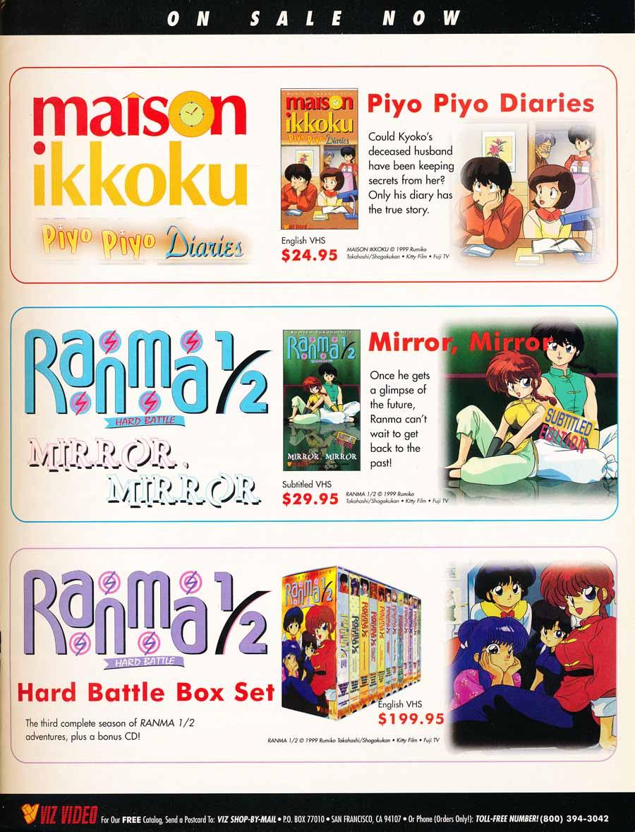 Ranma-one-half-ad