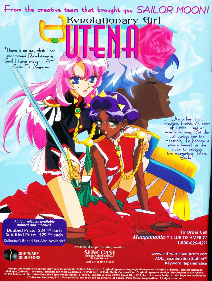 Revolutionary-girl-utena-
