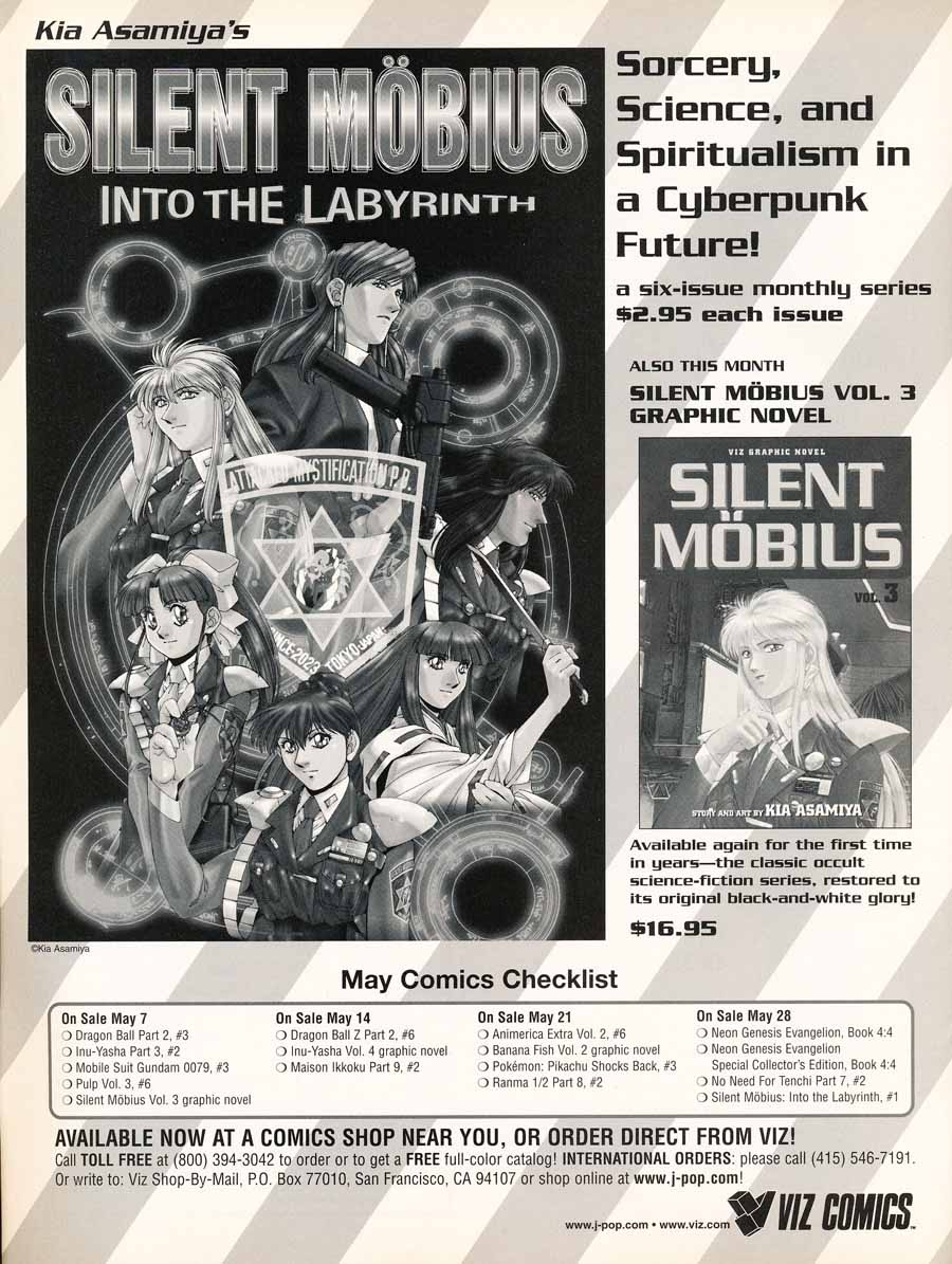 silent-mobius-into-the-labyrinth-manga