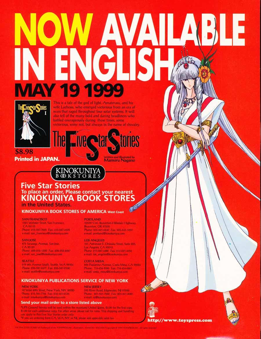 the-five-star-stories-manga