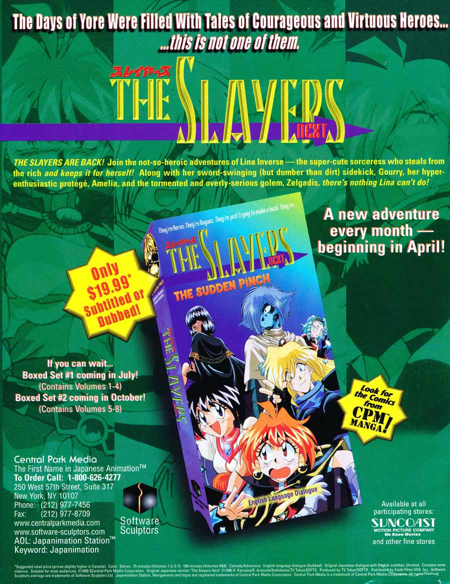 the-slayers-next-anime