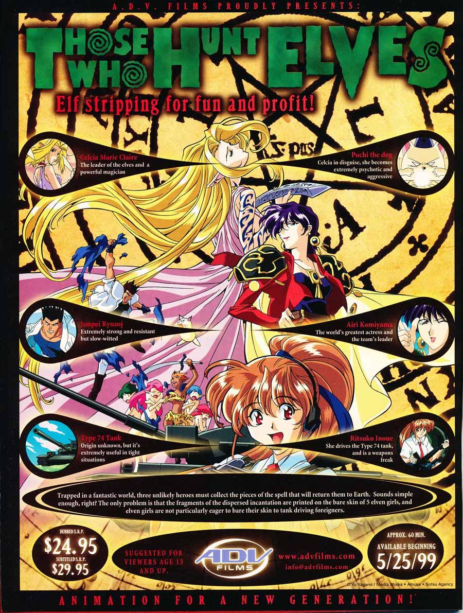 those-who-hunt-elves-anime