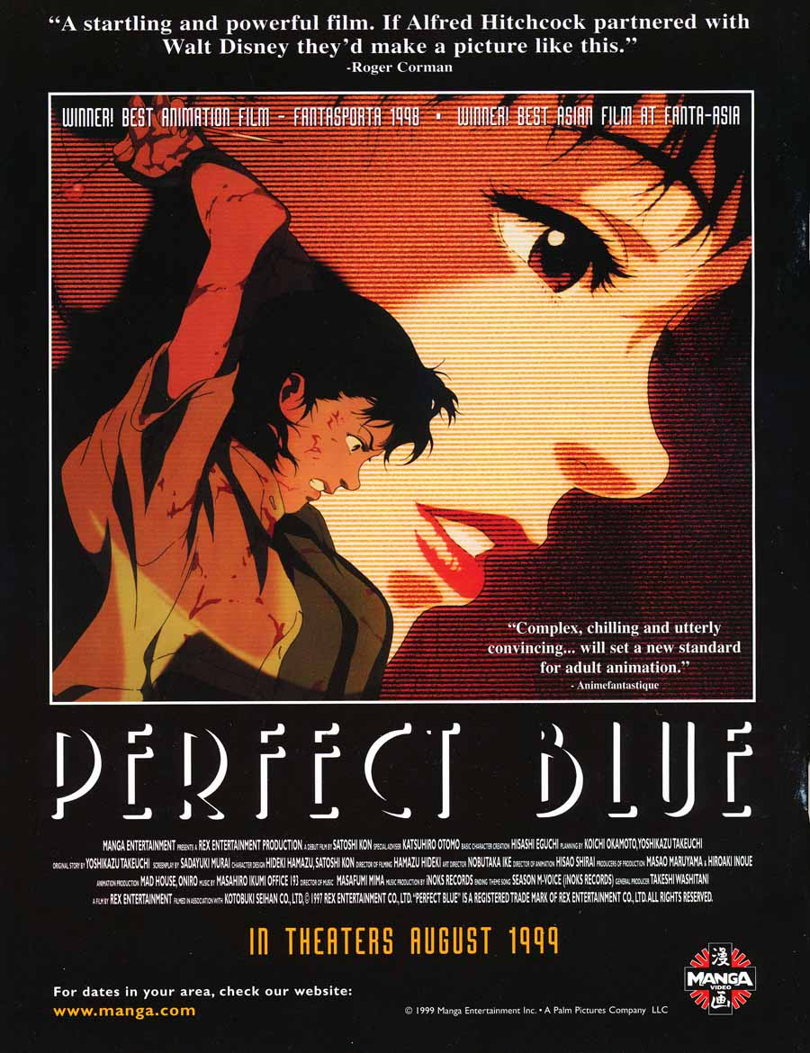 Perfect-Blue-theatrical-ad