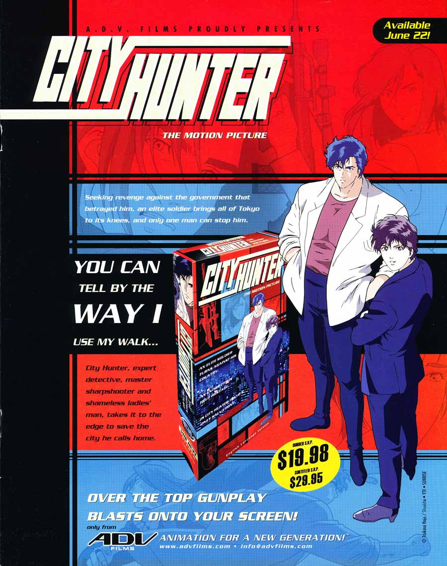 city-hunter-motion-picture-movie-anime