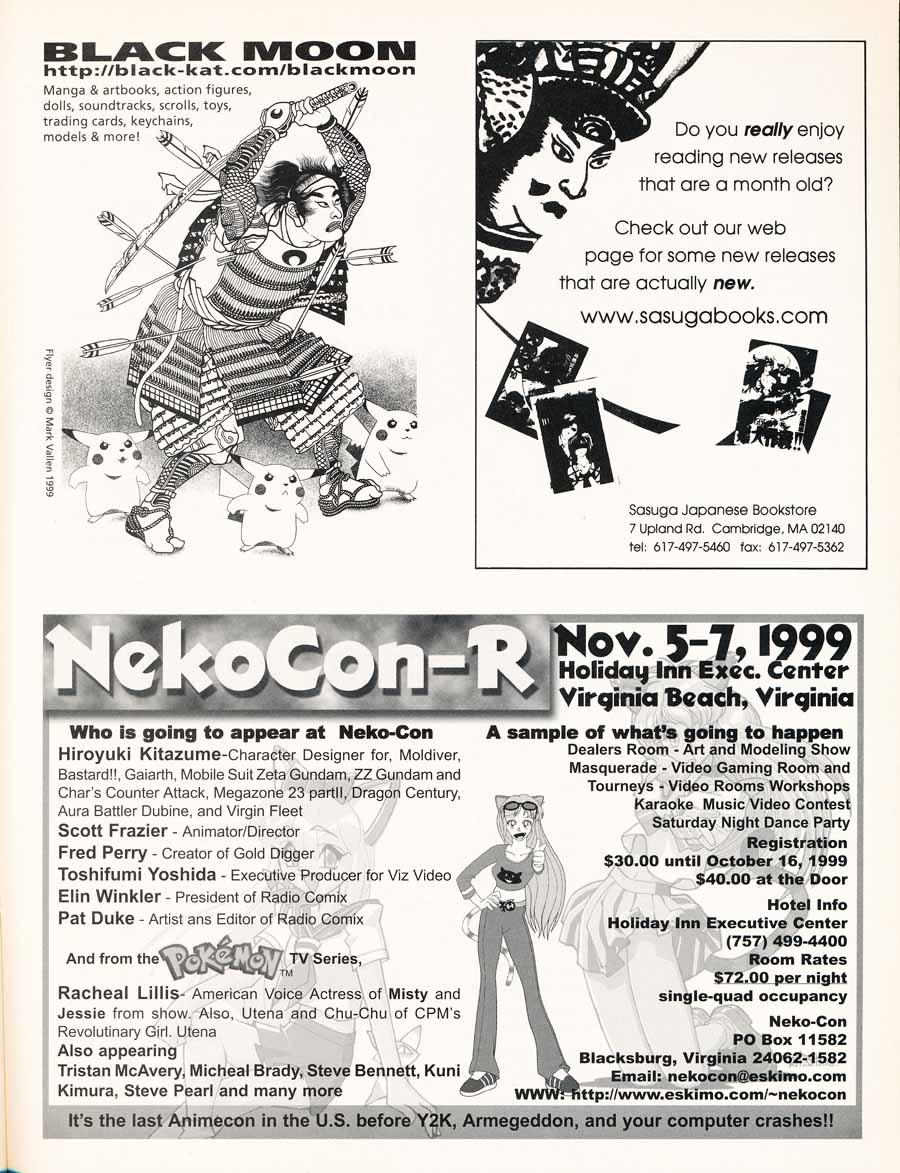 nekoCon-r