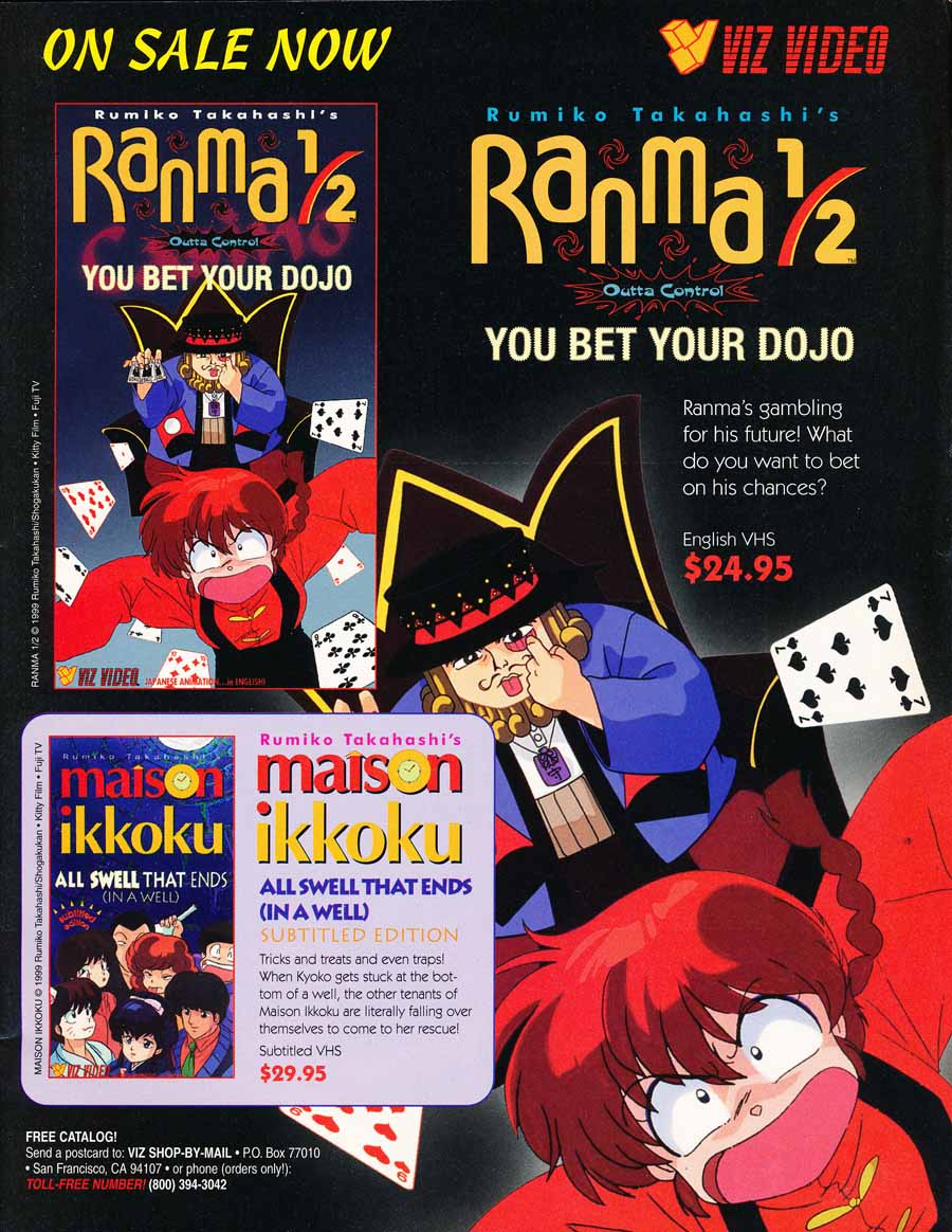 ranma-vhs-anime-series