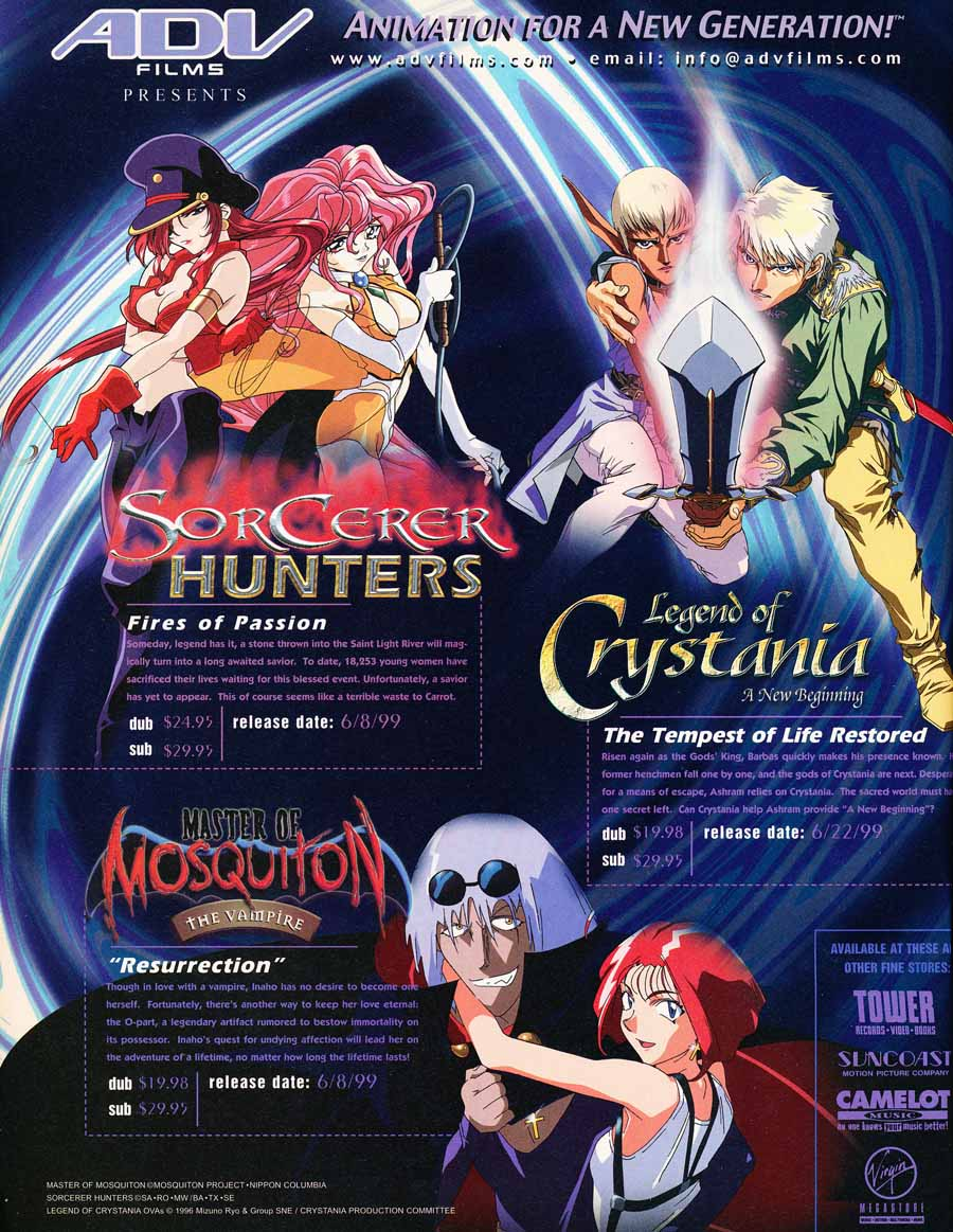sorcerer-hunters-legend-crystania-master-of-mosquiton