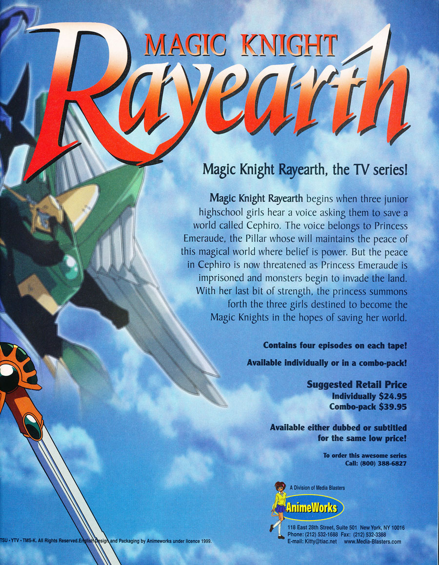 magic-knight-rayearth-ad-1999-vhs-ad-2