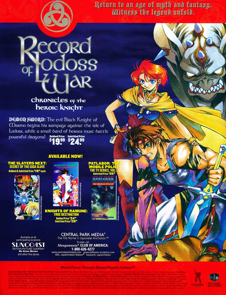 record-of-lodoss-war-heroic-knight