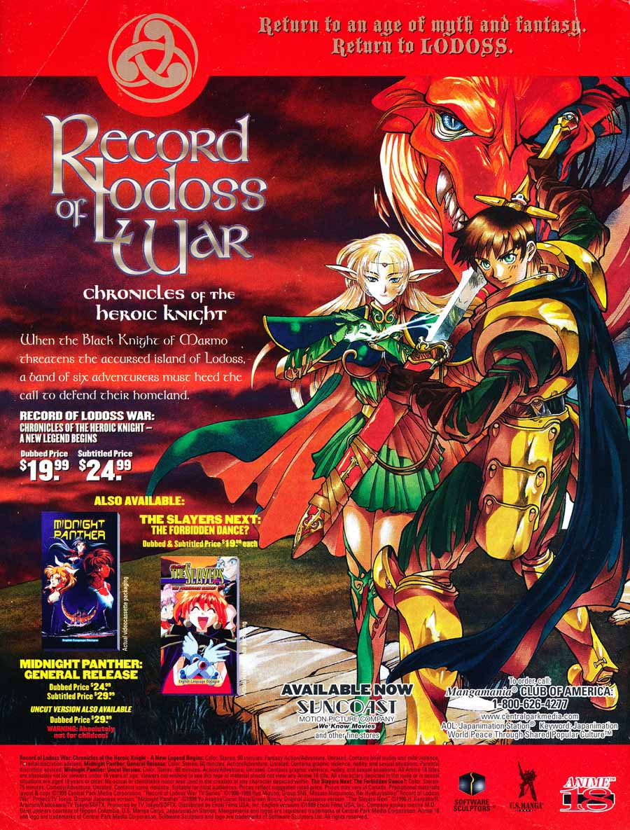 record-of-lodoss-war-vhs-anime