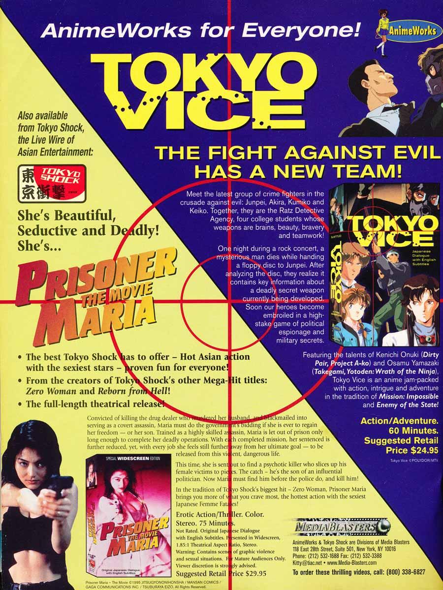 tokyo-vice-prisoner-maria-movie