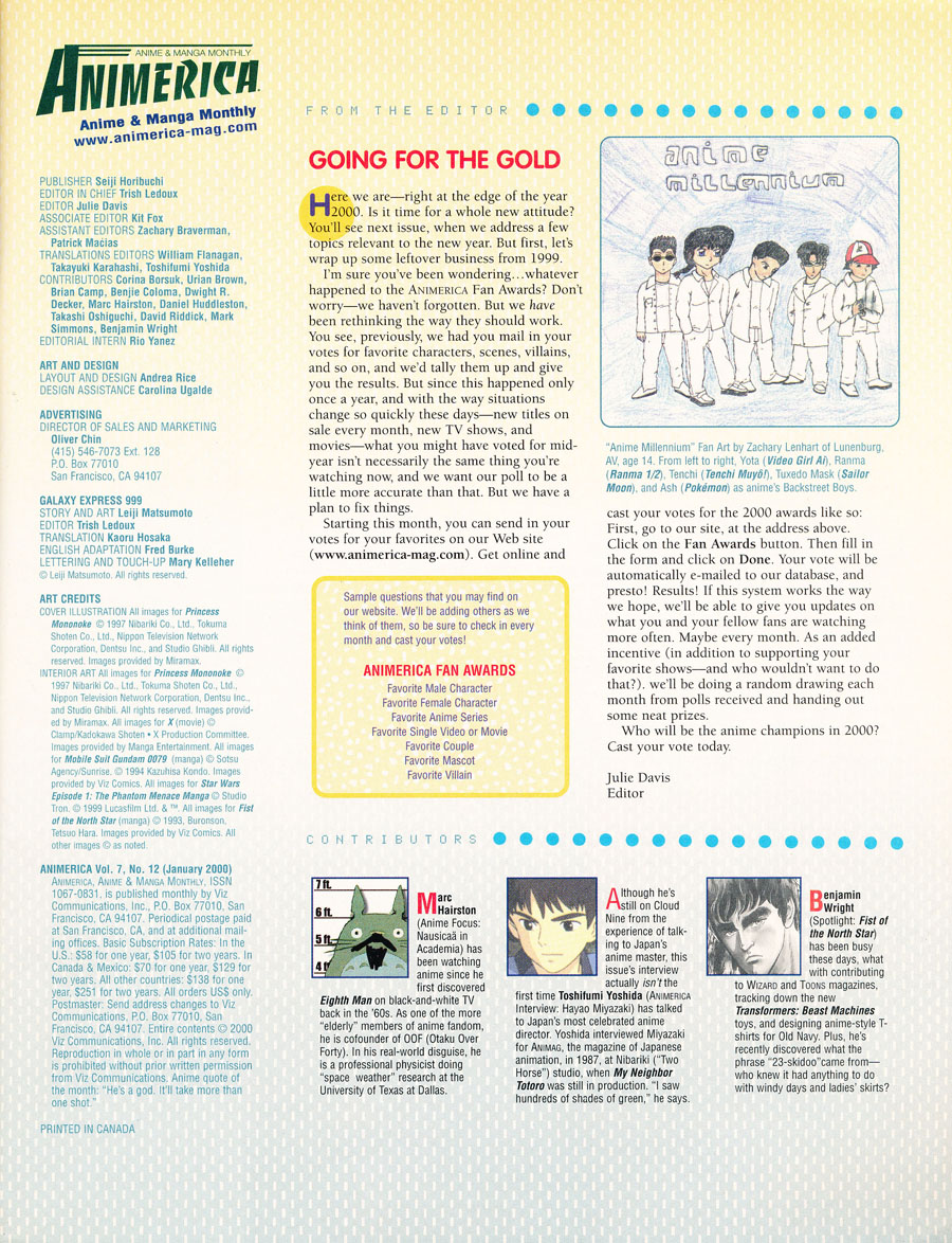 animerica-december-1999-anime-manga-monthly-editor