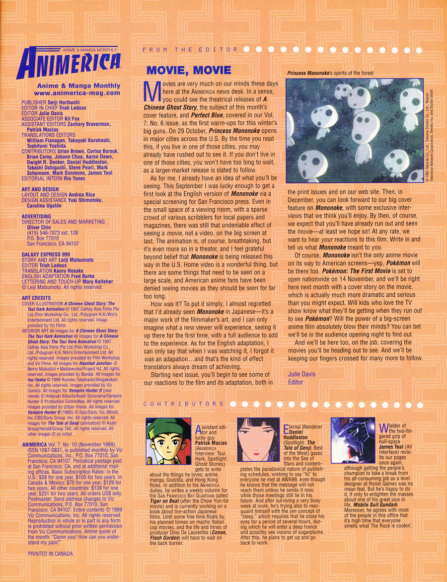 animerica-october-1999-editor-letter