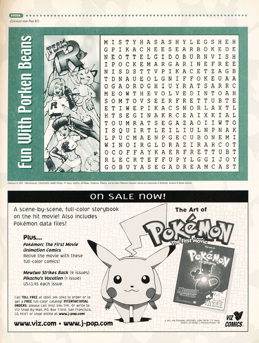 art-of-pokemon-team-rocket-word-puzzle