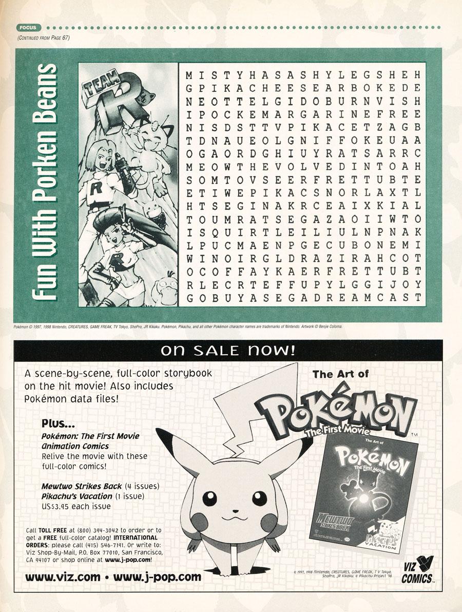 art-of-pokemon-team-rocket-word-puzzle