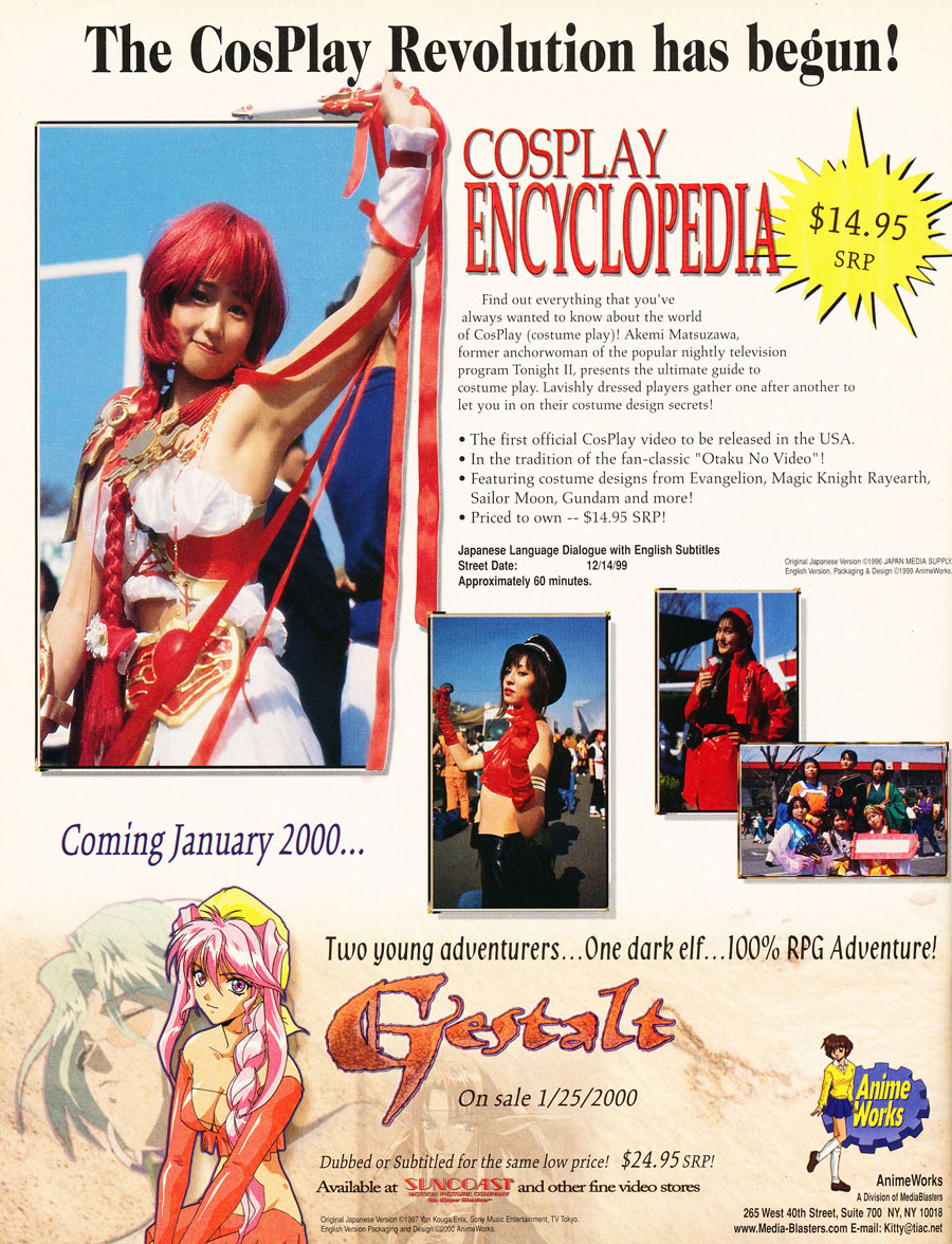 cosplay-encyclopedia-anime-gestalt