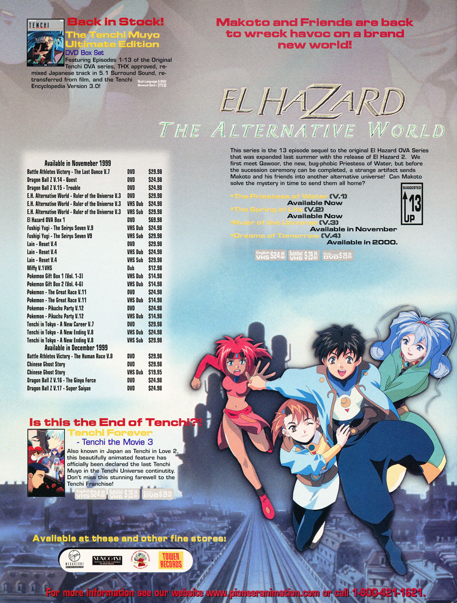 el-hazard-the-alternative-world-anime