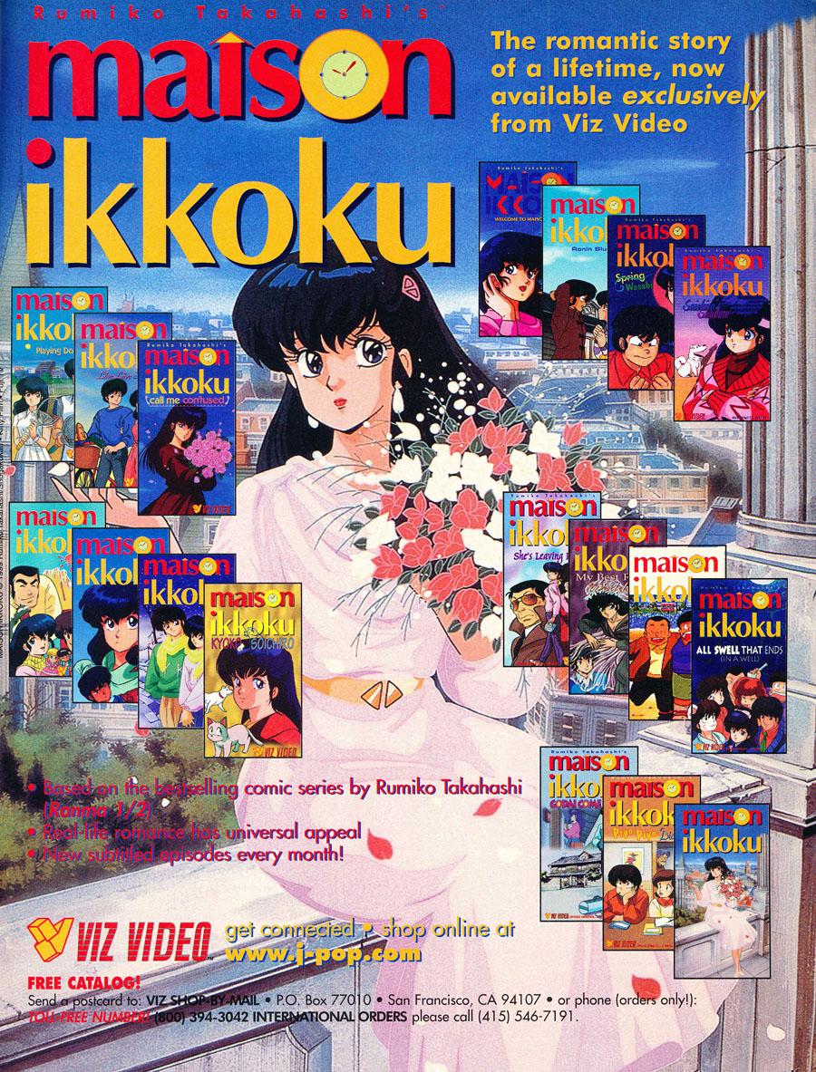 maison-ikkoku-vhs-anime