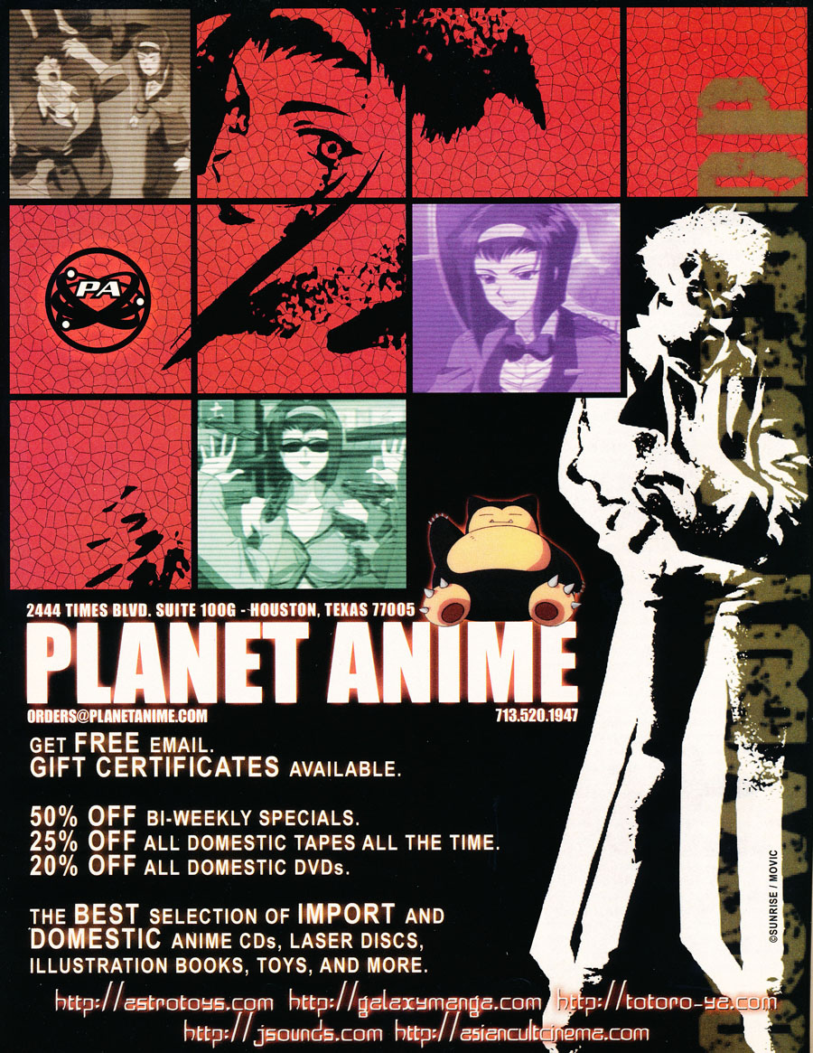 planet-anime-cowboy-bebop