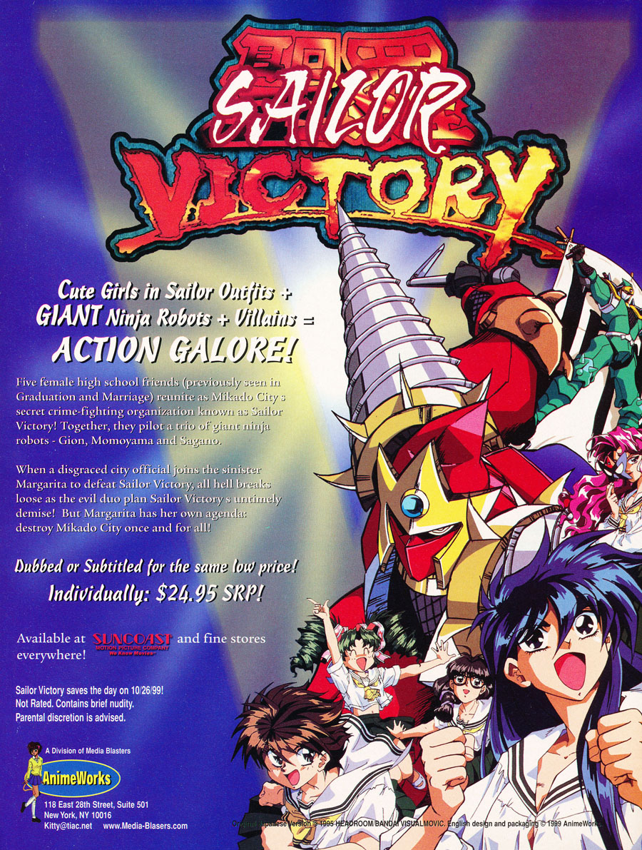 sailor-victory-anime-vhs-works