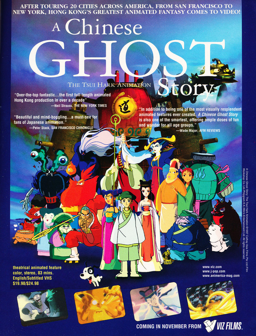 A-Chinese-Ghost-Story-anime