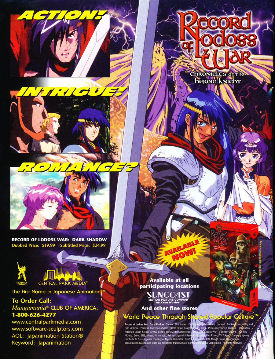 record-of-lodoss-war-anime-sequel