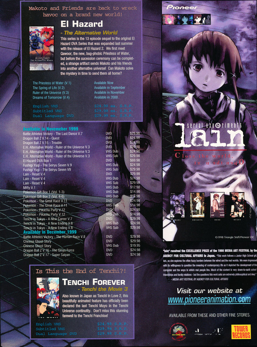 serial-experiments-lain-anime-pioneer