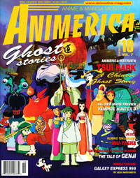 Vampire Hunter D Bloodlust and the Legend of Akira – Animerica October 1999
