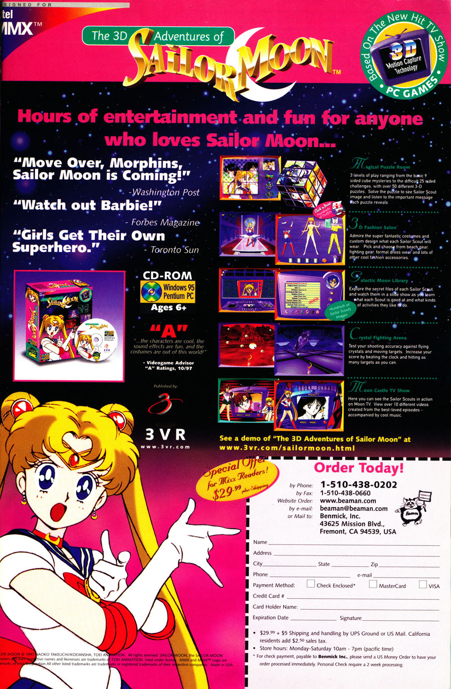 3d-adventures-of-sailor-moon-CD-rom-game