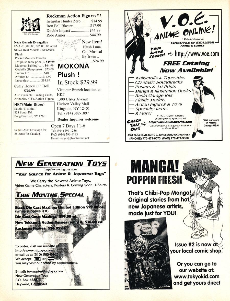 Anime-Retailer-Ads