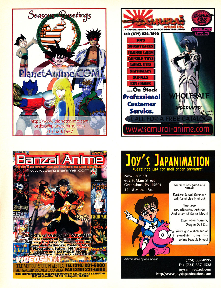 Anime-retailer-Ads-1998