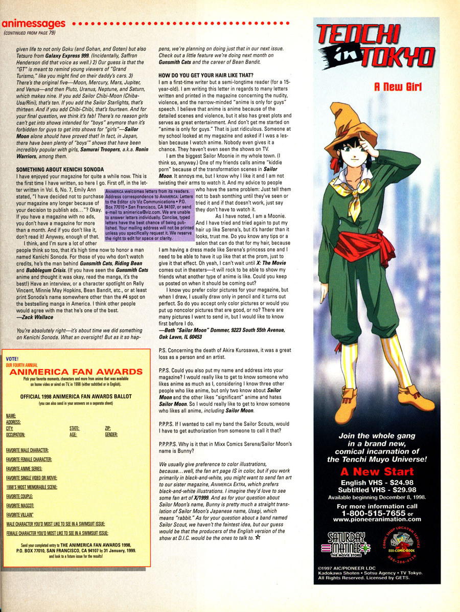 Animessages-Reader-Letters-Tenchi-In-Tokyo-ad