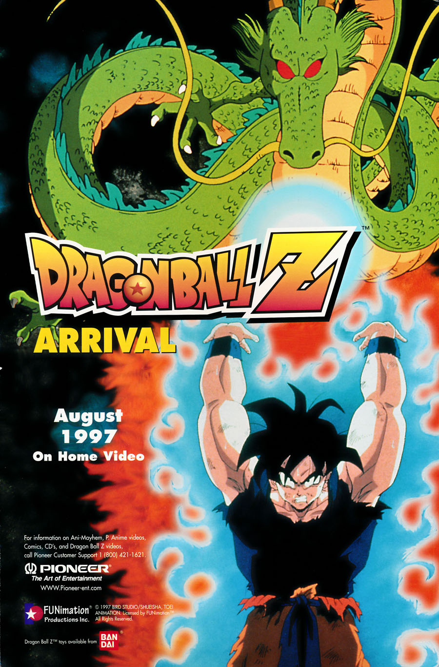 Dragonball-Z-VHS-Ad-First-August-1997-Pioneer-Funimation-anime