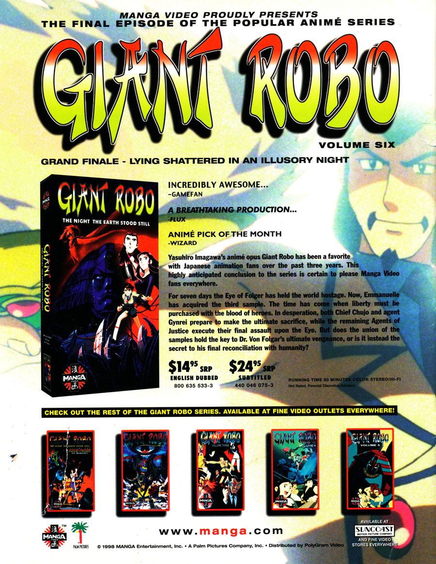 Giant-robo-vhs