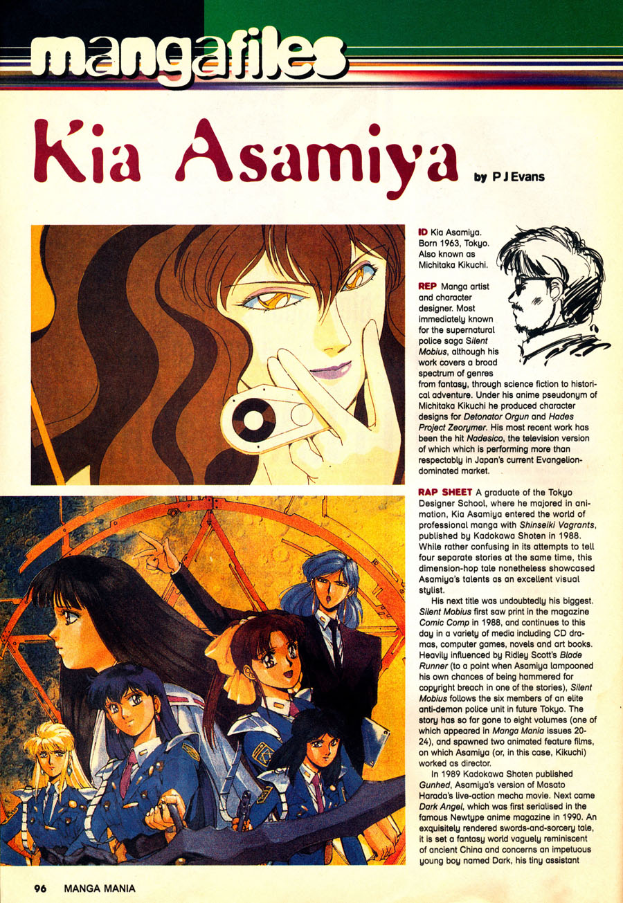 Kia-Asamiya-interview