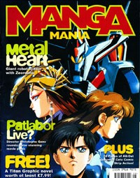 Manga Mania #42 – UK Anime, Manga and Asian Action Film Magazine – October/November 1997