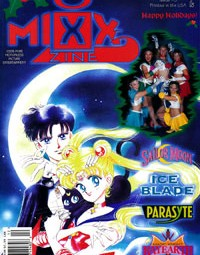 Mixx Zine – Issue 1-3 – Sailor Moon Dancers and Ghost In The Shell Playstation Game -December 1997