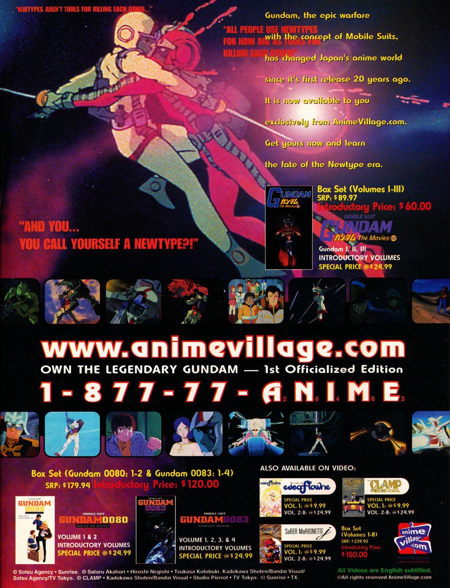 Newtype-Mobile-Suit-Gundam-Anime-Village-Bandai