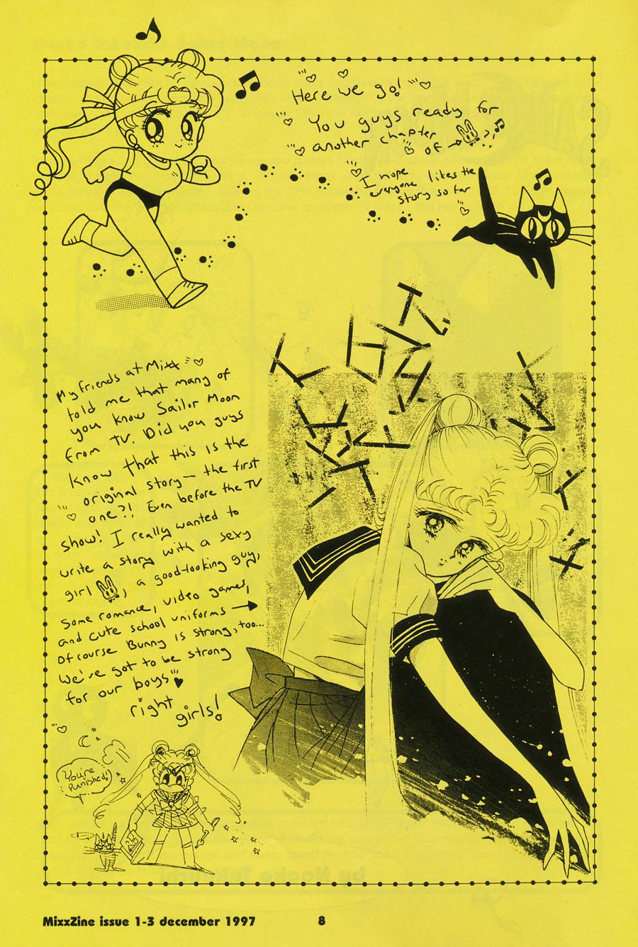 Sailor-Moon-Manga-art-Mixx-Zine-Issue-3-December-1997